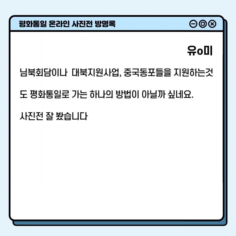 63e2a5364b07a0c4ca6366fc5b2537fc_1611213